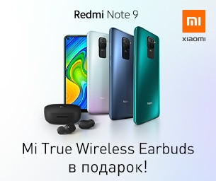 Xiaomi Mi True Wireless Earbuds к смартфонам Xiaomi Redmi Note 9!