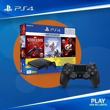 Геймпад в подарок к игровой приставке PS4!
