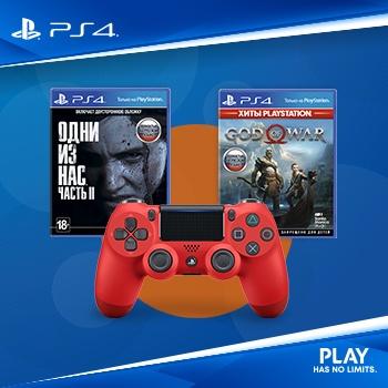 Специальное предложение на игры и аксессуары для PS4!