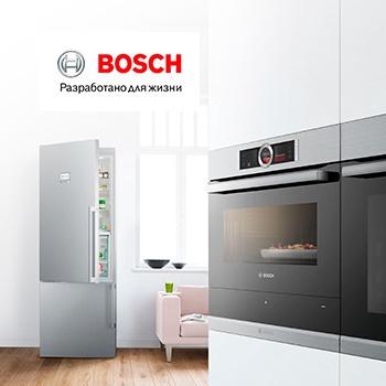 КЭШБЭК 20% на крупную бытовую технику Bosch!