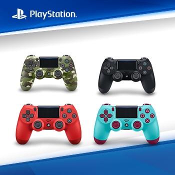Аксессуары для PS4 по специальной цене!