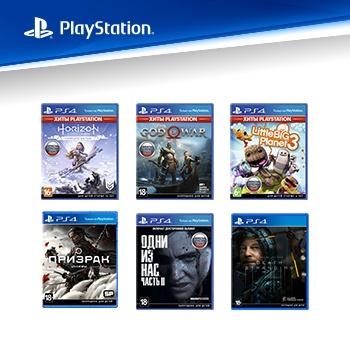 Специальное предложение на игры для PS4!