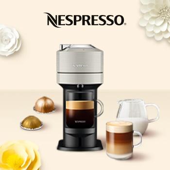 Spring Promo 2021 от Nespresso!