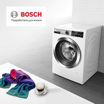 Выгода до 13 000 ₽ на стиральные машины Bosch!