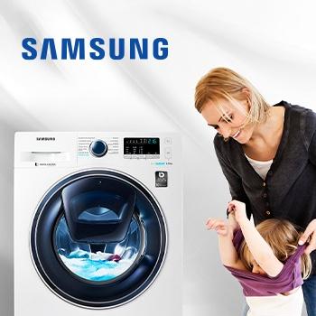 Выгода до 25 000 ₽ на технику Samsung!