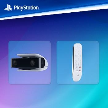 Специальное предложение на аксессуары для PS5!