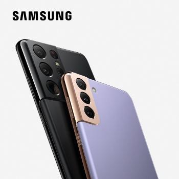 Подарок к смартфону Samsung Galaxy S21| S21+| S21 Ultra!
