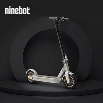 Рюкзак в подарок к электросамокату Ninebot!