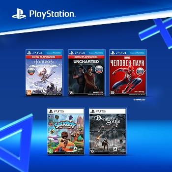Выгода до 50% на игры для PS4 и PS5!
