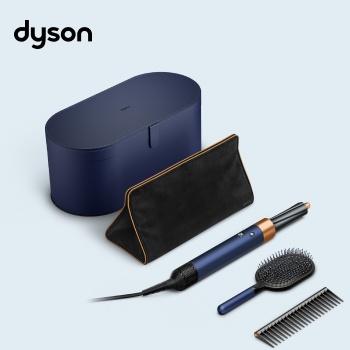 Лимитированные коллекции Dyson!