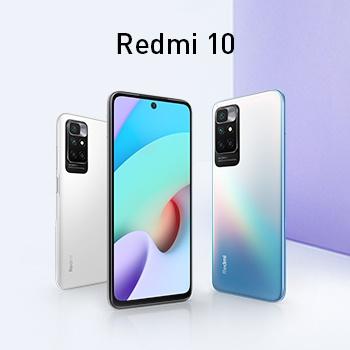 Подарок к смартфону Xiaomi Redmi 10!