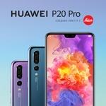 Беспроводные наушники JBL к смартфонам Huawei P20 Pro!