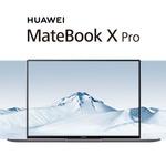Подарки при предзаказе ноутбука Huawei MateBook X Pro!