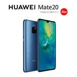 Подарок к предзаказу смартфона Huawei Mate 20!
