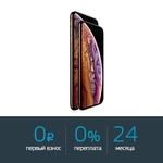 Смартфон Apple в кредит без переплаты!