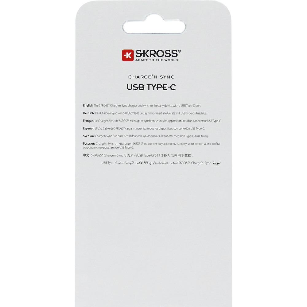 Кабель Skross Chargen Sync USB Type-C - фото 3