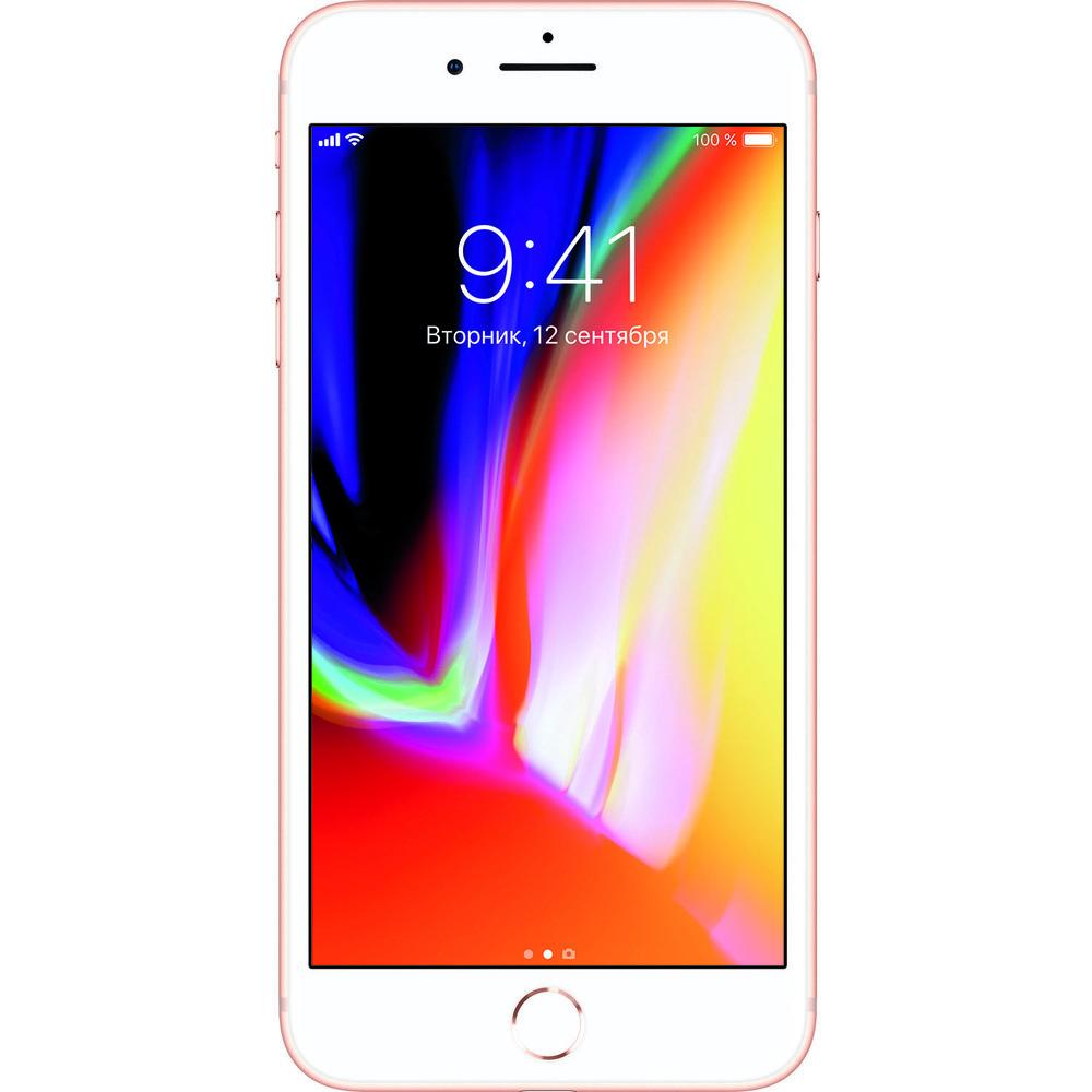 Смартфон Apple iPhone 8 Plus 128GB золотой - фото 2