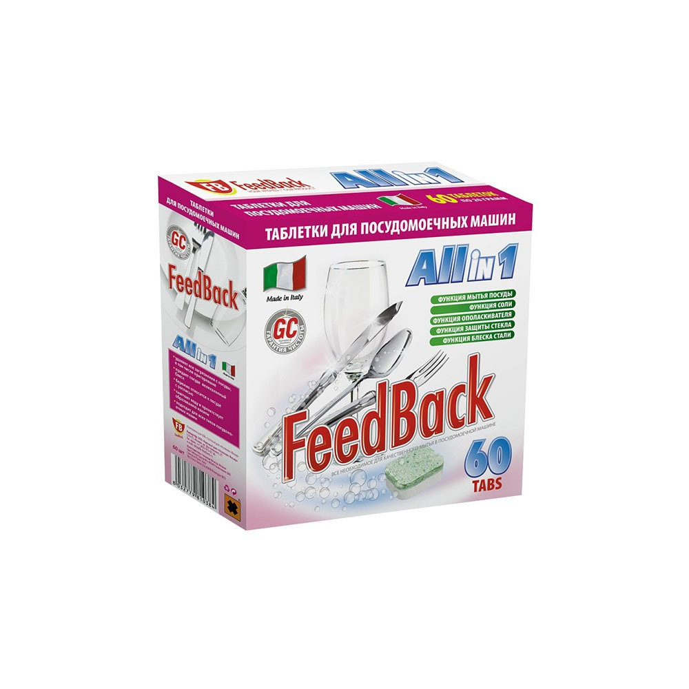 Таблетки FeedBack для посудомоечных машин - фото 1