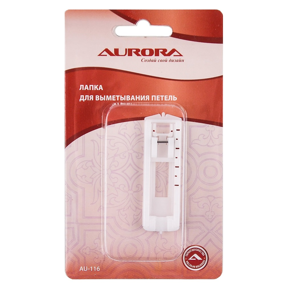 Лапка для выметывания петель Aurora AU-116 - фото 2