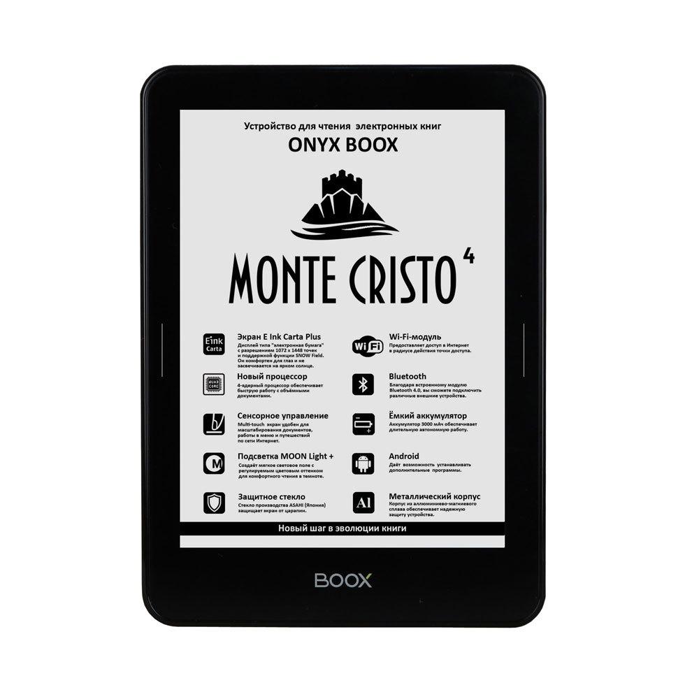 Электронная книга Onyx Monte Cristo 4 Black - фото 1