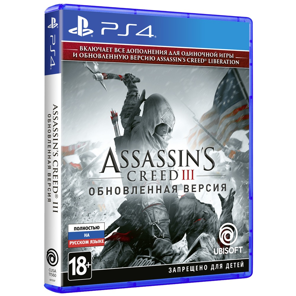 Assassins Creed III Обновленная версия PS4, русская версия - фото 1