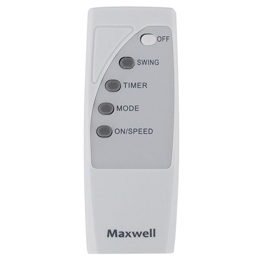 Вентилятор Maxwell MW-3545 - фото 3