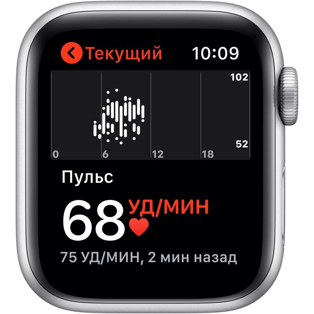 Смарт-часы Apple Watch Series 5 40 мм серебристый, спортивный ремешок - фото 5