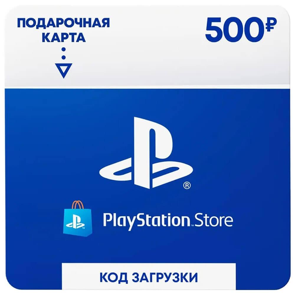 Аксессуар для приставки Sony Playstation Live Card 500 - фото 1
