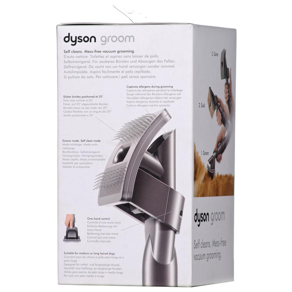 Dyson щетка для собак dyson airwrap купить украина