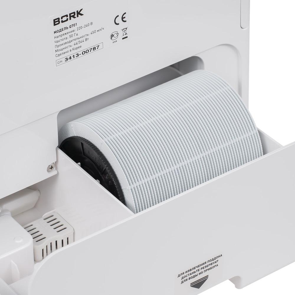 Очиститель воздуха BORK Q701 - фото 9
