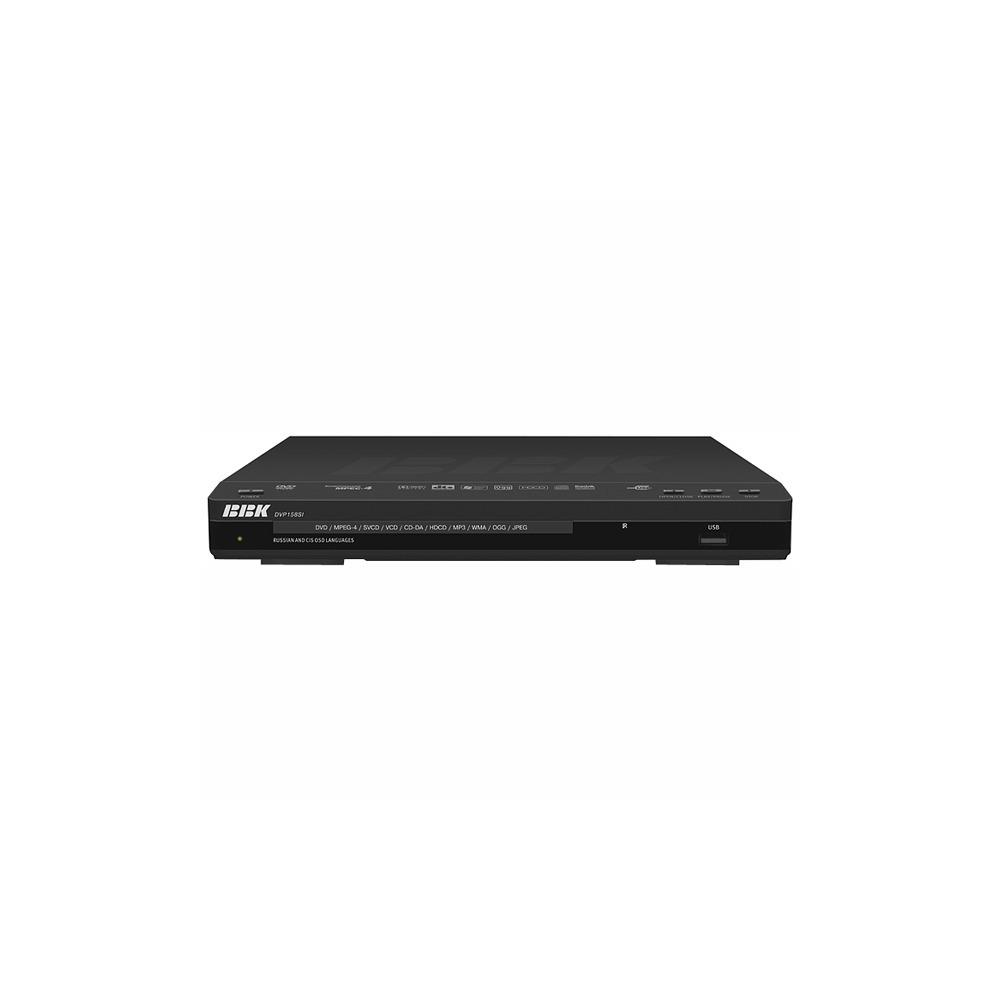 DVD-плеер BBK DVP158SI black - фото 1