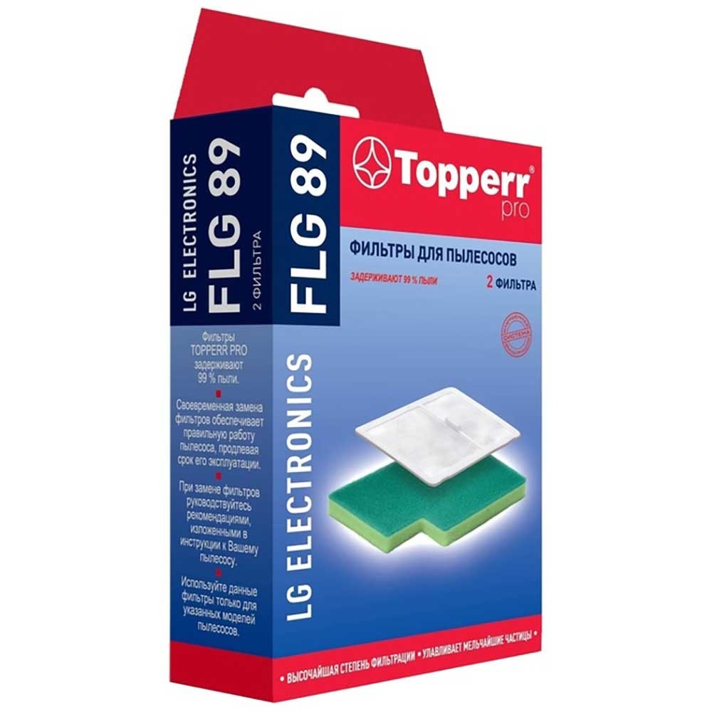 Фильтры для пылесоса Topperr FLG 89 - фото 1