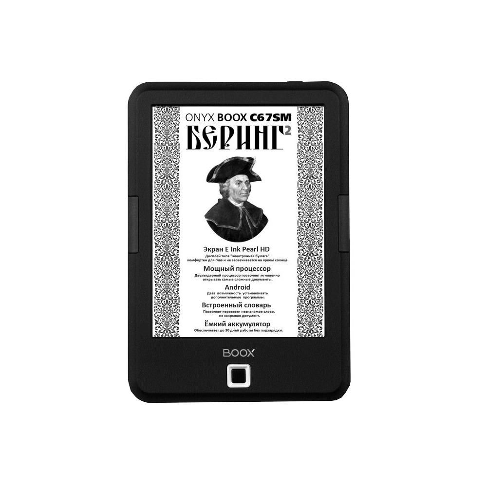 Электронная книга Onyx Boox C67SM Bering 2 black - фото 1