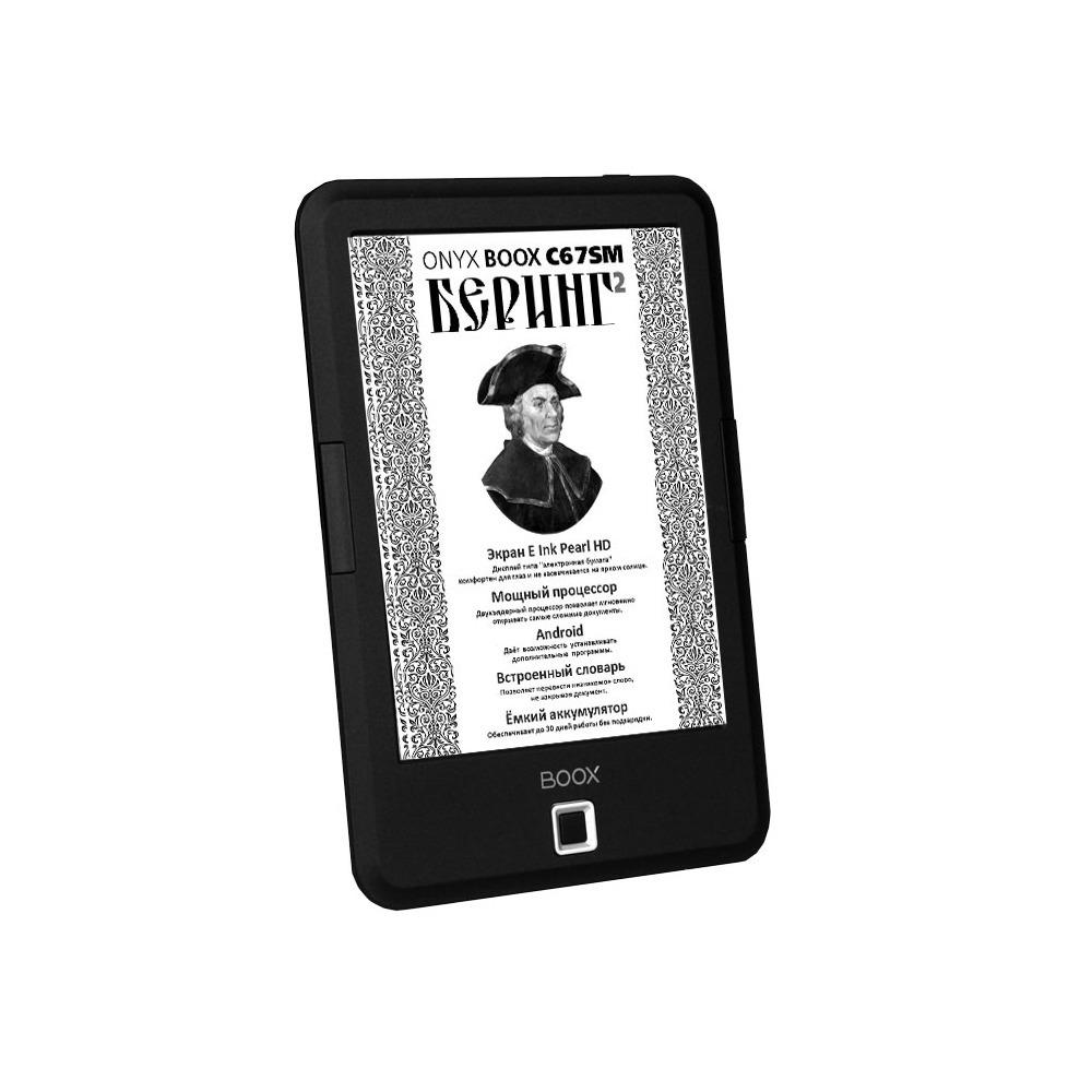 Электронная книга Onyx Boox C67SM Bering 2 black - фото 2