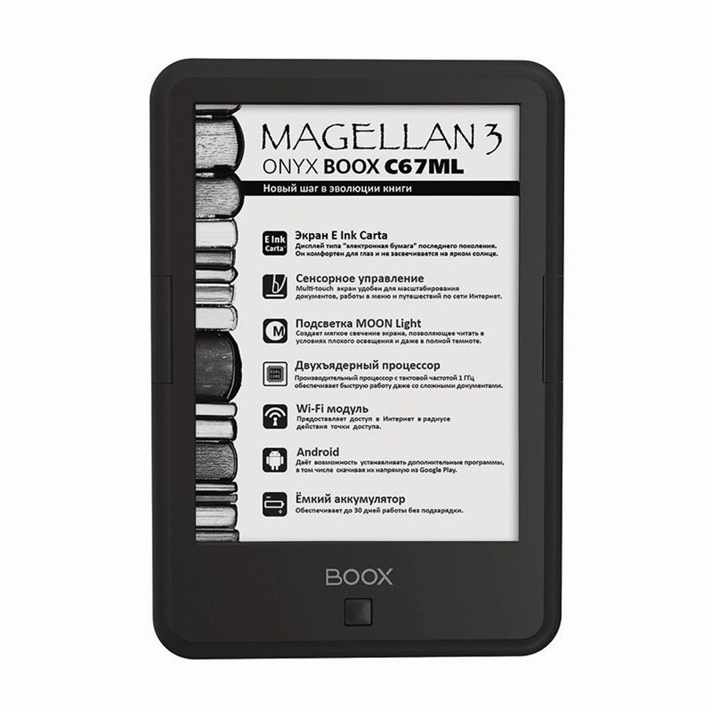 Электронная книга Onyx Boox C67ML Magellan 3 black - фото 1