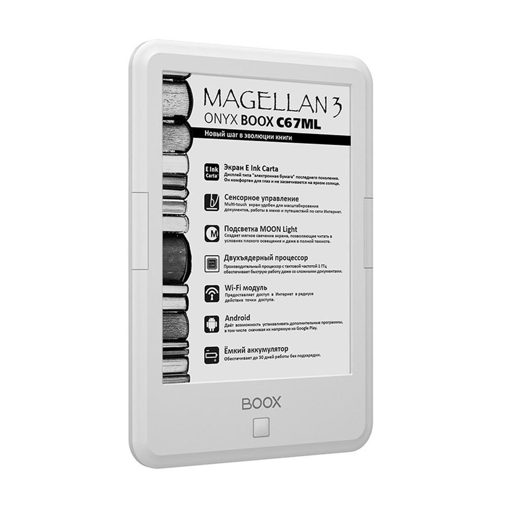 Электронная книга Onyx Boox C67ML Magellan 3 white - фото 2