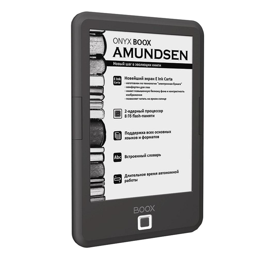 Электронная книга Onyx Amundsen grey - фото 2