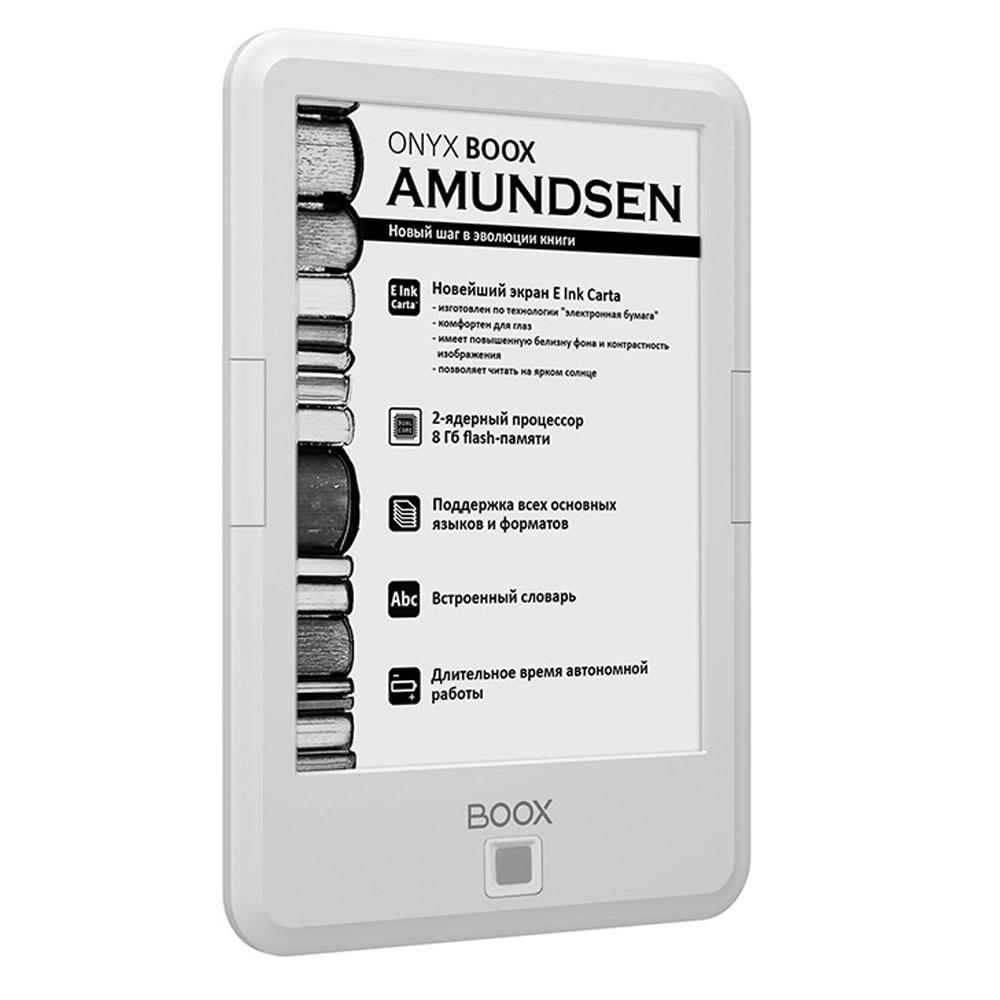 Электронная книга Onyx Amundsen white - фото 2