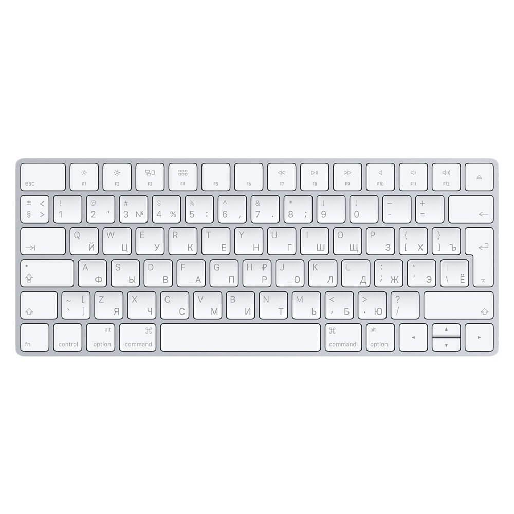 Клавиатура Apple Magic Keyboard MLA22RU - фото 1