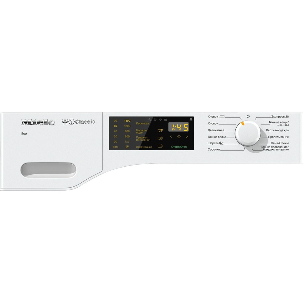 Стиральная машина Miele WDB020 - фото 2