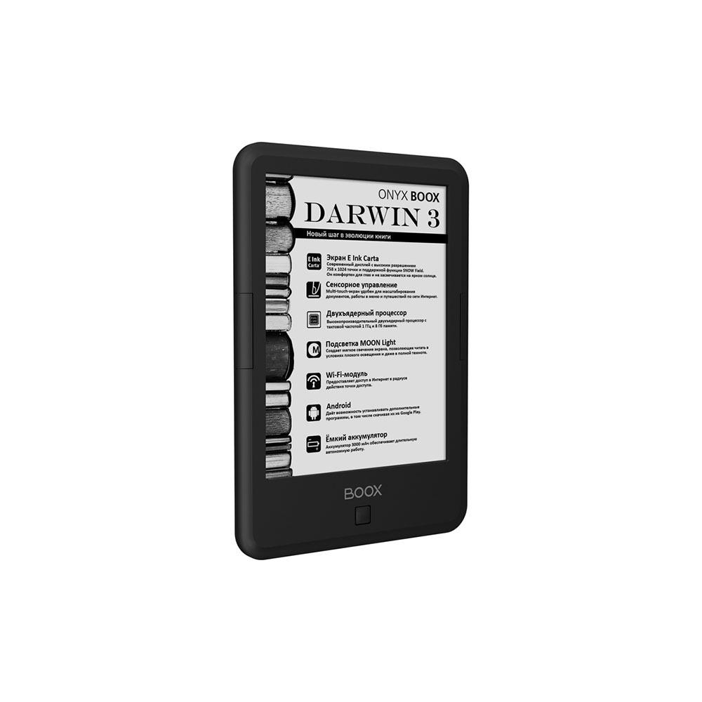 Электронная книга Onyx Darwin 3 black - фото 2