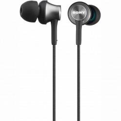 Sony MDR-EX450/HQ(AE), серый