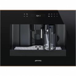 Встраиваемая кофемашина Smeg CMS4601NR