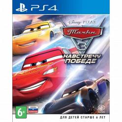 Sony Тачки 3. Навстречу победе PS4, русские субтитры