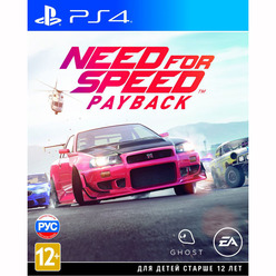 Sony Need for Speed Payback, русская версия