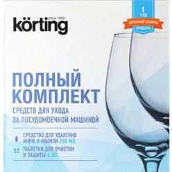 Korting DW KIT 201 C комплект средств для ухода