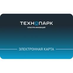 Технопарк Гибкий Номинал