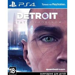 SCEE Detroit: Стать человеком PS4, русская версия