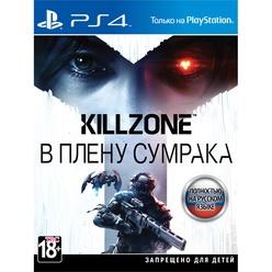 Sony Killzone:В плену сумрака (Хиты PlayStation) PS4, русская версия
