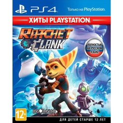 Sony Ratchet Clank (Хиты PlayStation) PS4, русская версия